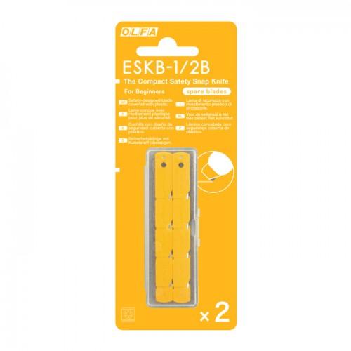 ESKB-1/2B